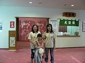 103年01月 「湯の旅」相簿主題投稿活動:[tracysung2002] 女湯大浴場