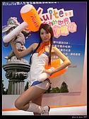 2007資訊月活動實況:P1240179.jpg