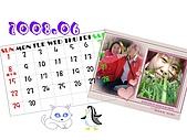2008年月曆與年曆分享活動!!:[angela.ah] 6月-我與好姐妹