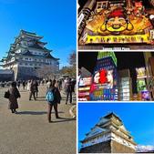 101年9月 「創意封面DIY」相簿主題投稿活動:[chiefalex] 日本大阪跟名古屋