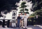 103年01月 「湯の旅」相簿主題投稿活動:[tracysung2002] 「海地獄」景觀用溫泉