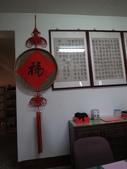 103年02月 「別出新年」相簿主題投稿活動:[tracysung2002] 福