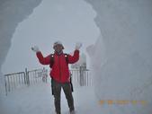 103年03月 「雪跡」相簿主題投稿活動:DSCN1789--shadow50_803a.JPG <a target='_blank' href='/a4987175168/4217177'>[更多a4987175168的照片]</a>