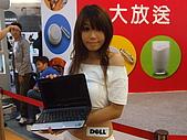 2009台北電腦應用展:DSCF2611.JPG