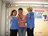 『最愛COSPLAY』投稿、留言活動相簿:[memorystick07] 最愛Cosplay的活動