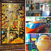 101年9月 「創意封面DIY」相簿主題投稿活動:[chiefalex] 台中香蕉新樂園