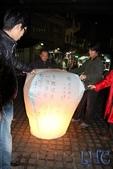 102年2月 「天燈。祈福。年」相簿主題投稿活動:[mirandalu] IMG_8269.jpg