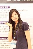 2009台北電腦應用展+素人篇:IMG_800