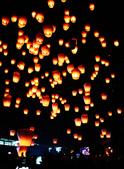 102年2月 「天燈。祈福。年」相簿主題投稿活動:[pang52685913] 平溪天燈