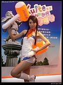 2007資訊月活動實況:P1240180.jpg