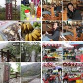102年1月 「走,上山去 ~」相簿主題投稿活動:[stephen_cyk] 相簿封面