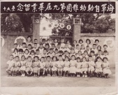 103年08月 「加油!高雄」相簿主題投稿活動:高雄左營自助幼稚園畢業照 <a target=''_blank'' href=''/chulichuan/19208164''>[更多chulichuan的照片]</a>