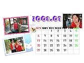 2008年月曆與年曆分享活動!!:[angela.ah] 7月-我與好姐妹