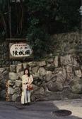 103年01月 「湯の旅」相簿主題投稿活動:[tracysung2002] 陵風閣-國際觀光旅館