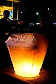 102年2月 「天燈。祈福。年」相簿主題投稿活動:[ichiro0910] IMG_3002.jpg