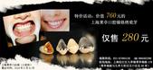 103年03月 「雪跡」相簿主題投稿活動:上海闵行 冷光美白牙齿价格 <a target='_blank' href='/laiting123/18928299'>[更多laiting123的照片]</a>