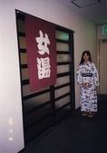 103年01月 「湯の旅」相簿主題投稿活動:[tracysung2002] 日本「山水館」女湯(泡溫泉)