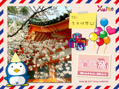 100年12月 「我的明信片」相簿主題投稿活動:日本櫻花.jpeg