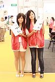 2009台北電腦應用展+素人篇:IMG_9255