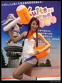 2007資訊月活動實況:P1240181.jpg