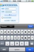 app圖庫:1000000534.PNG