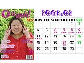 2008年月曆與年曆分享活動!!:[angela.ah] 02