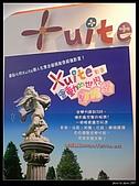 2007資訊月活動實況:P1240187.jpg
