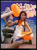 2007資訊月活動實況:P1240182.jpg