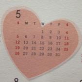 101年9月 「創意封面DIY」相簿主題投稿活動:[celine1114] 猜猜哪一天是小沛的生日?