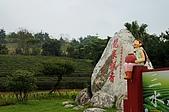 9904『春遊風光』相簿主題投稿活動:[mp0056] 龍潭鄉三水村