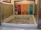103年01月 「湯の旅」相簿主題投稿活動:[tracysung2002] 北投溫泉大小浴池