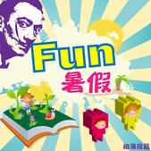 101年7月 「Fun暑假」相簿主題投稿活動:event_400x400.jpg