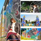 101年9月 「創意封面DIY」相簿主題投稿活動:[chiefalex] 新竹玻璃博物館