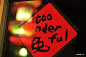 100年2月『歡樂新年』相簿主題投稿活動:[jiuwen] DSC_0046.jpg