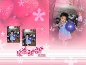 102年9月 「一起去跑步」相簿主題投稿活動:[sunea456] 湘湘~出去玩球囉