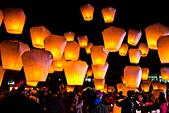 102年2月 「天燈。祈福。年」相簿主題投稿活動:[ichiro0910] IMG_6924.jpg