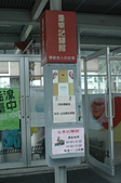 20111208&09台東:台東舊火車站--2.JPG