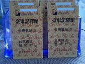20111208&09台東:台東舊火車站--2-1.jpg