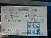 20111208&09台東:午安台東.jpg