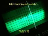 光型測試:光型測試 14