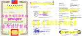昌盛光電:專利-900X300-081031