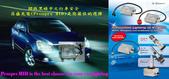 昌盛光電:HID-DM-550X400-081010