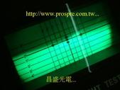 光型測試:光型測試 13
