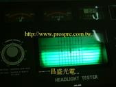 光型測試:光型測試 12