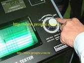 光型測試:光型測試 11