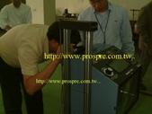 光型測試:光型測試 10