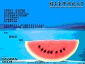 台灣科技大學:birthday card-09