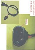 辨識HID規格:9006 9005)PLN.jpg