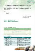 台灣科技大學:活動邀請卡.jpg