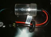 HID 燈泡:HID-LAMP.jpg